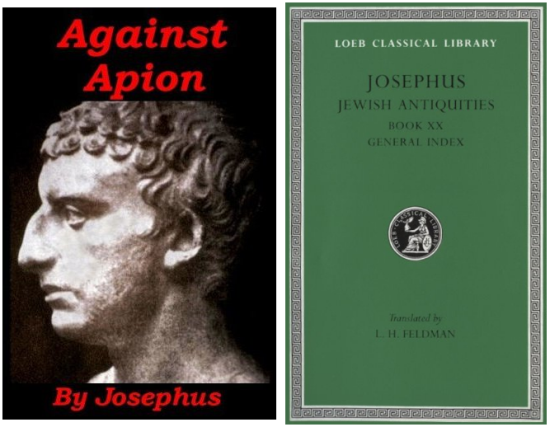 Jewish Antiquities  against apion josephus 12 key facts and legends about the Hanging Gardens of Babylon